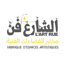 art rue