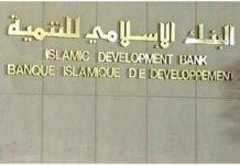 Tunisie BID