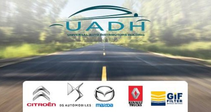 UADH cotation