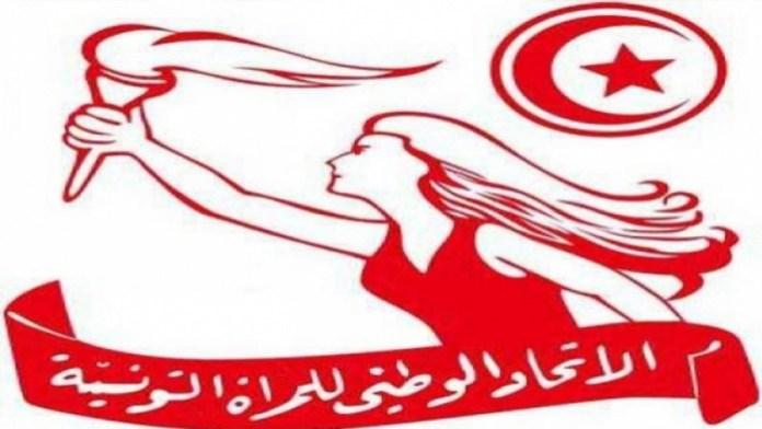 l'Union nationale de la femme tunisienne