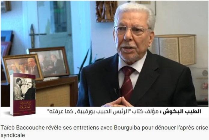 Taïeb Baccouche