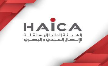 HAICA