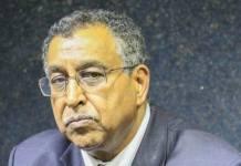 Patrimoine Habib Ben Younes