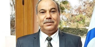 Mohamed Mnif