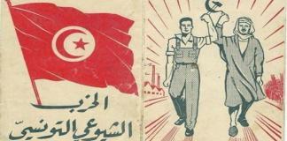 mouvement communiste