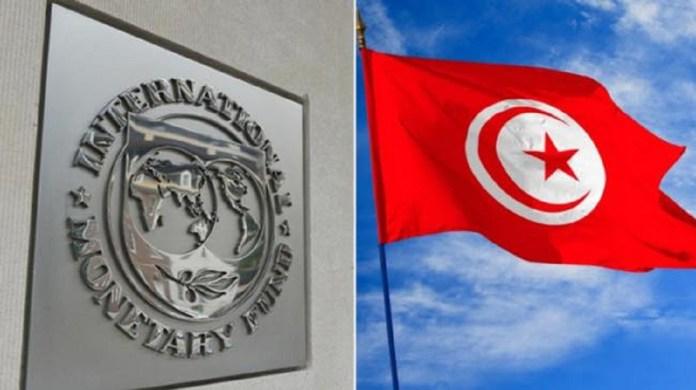 Tunisie FMI