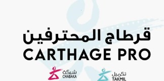 Carthage pro