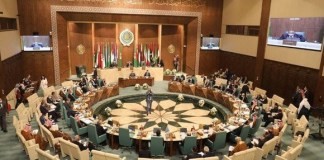Ligue arabe fini