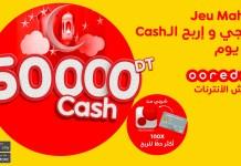 Mahba Cash