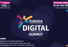 Tunisia Digital Summit 2021