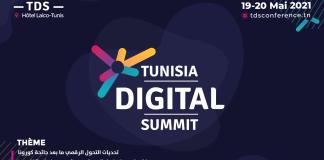 Tunisia Digital Summit 2021