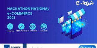 Le programme « e-شركة Hackathon 2021 »