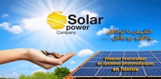 Solar Power Company