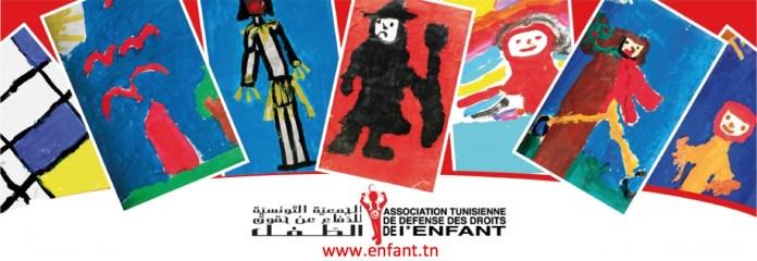 Association tunisienne