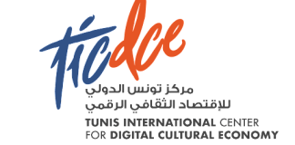 Tunisinternational