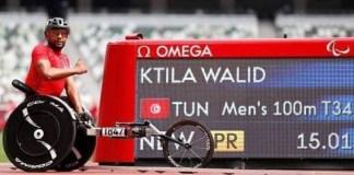 Walid Ktila