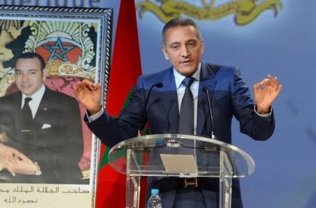 Maroc. La banque de projets industriels sur la bonne voie