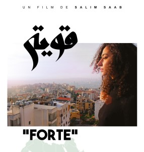 Festival du film franco-arabe de Noisy-le-Sec