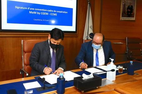 CGEM/CCEM. Une convention pour le développement économique du Maroc