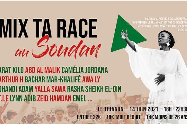 le peuple soudanais à l'honneur