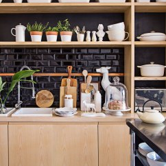 Decoration Kitchen Wall Exhaust Fan Contemporary Cool In Elle Sa Le Creuset Trends Open Shelves