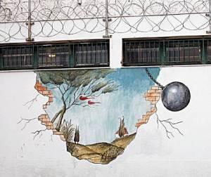 Σχολείο_φυλακή_ή_σχολείο στη φυλακή