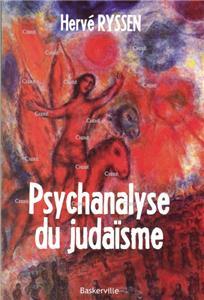 Ryssen-psychanalyse-du-judaisme