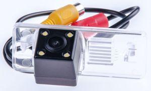Camera marsarier Citroen C2, C3, C4, C5, C6, C8, DS3