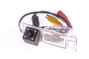 Camera marsarier Opel Vectra, Zafira, Astra, Insignia, Corsa - 9023C