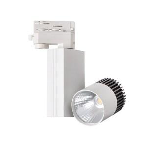 LED Schienensystem 20W LED Chip