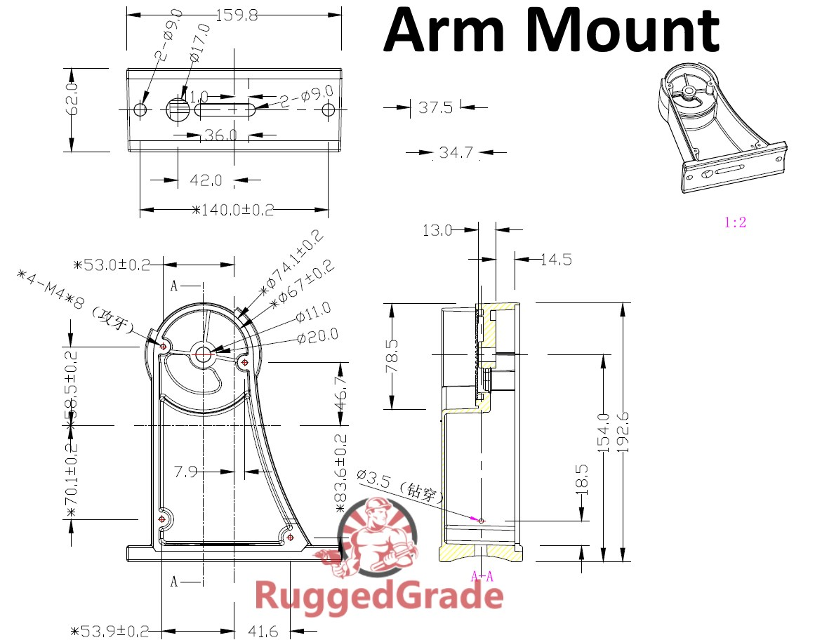Arm Mount Bracket For Nextgen Ii Only