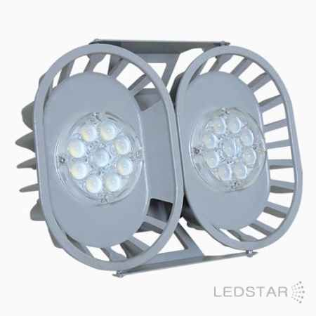 Luminária LED High Light 200W