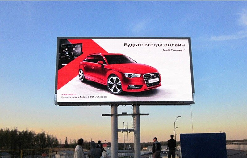commercial-led-display