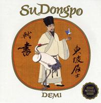 Su Dongpo, Chinese Genius