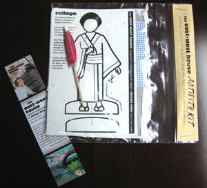 East-West House bookmark and activity kit