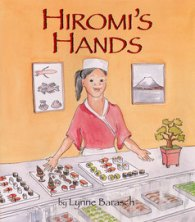 hiromi's hands cover