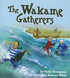 wakame gatherers