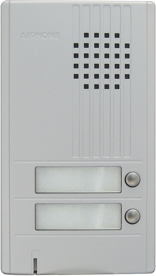 Aiphone DB Series