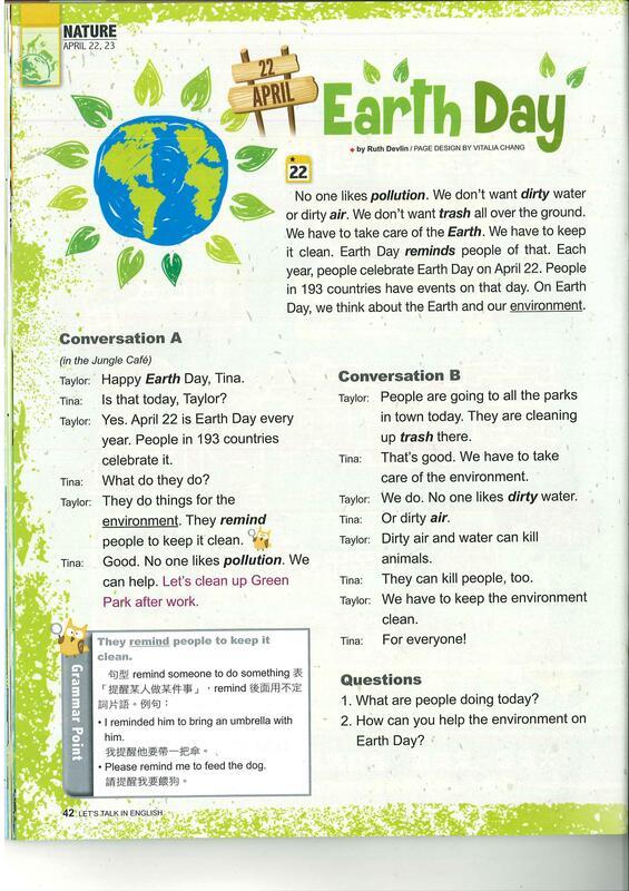 如何使用「大家說英語雜誌」來學英文(初級)