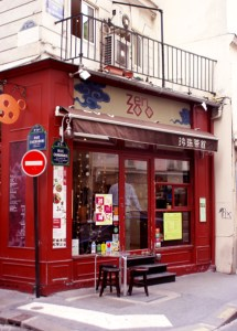 Restaurant Zen Rue De L  Ef Bf Bdchelle