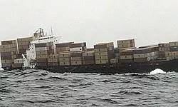 On ne connaît pas encore les raisons du naufrage du Rena.