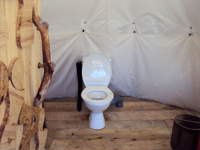 The tipipi toilet in Merdassier