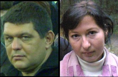 """Anton Surikov, board member of Far West LLC. Natalia Roeva (nee Valiahmetova), wife of a wealthy oil trader, FarWest LLC partner, specializes on organizing the """"national-liberation struggle"""" of Ugro-Finn ethnicities in the Russian Federation."""