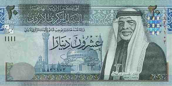 Image result for 4. Jordanian Dinar