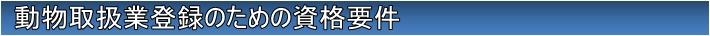 0414pet_bar1