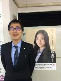 gyouseisyosi_legal