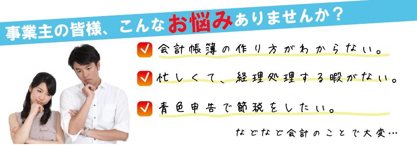 kityou_01
