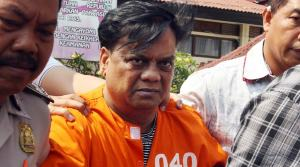 Chhota Rajan passport case