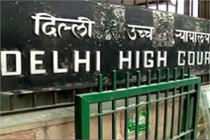 Delhi HC to Centre:Decide PIL for setting up Lokayukta in all states