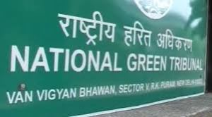 NGT showcause notice to UP govt over potable water
